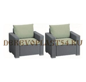 California chair (2шт)