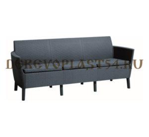 Salemo 3 seater sofa