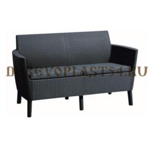 Salemo 2 seater sofa